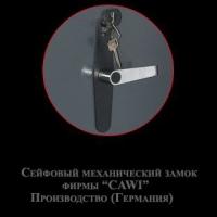 Сейф огнестойкий КЗ-223Т
