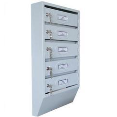 Ящик почтовый  СП-5 (У)