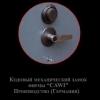 Сейф огнестойкий КЗ-0132Тк