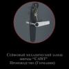 Сейф огнестойкий КЗ-0132Т